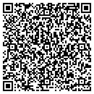 QR-код с контактной информацией организации ООО МИКМА