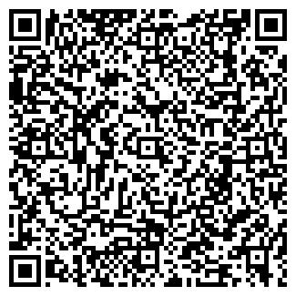 QR-код с контактной информацией организации ВУГЛЭЦЬ НПЦ, ЗАО