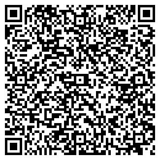 QR-код с контактной информацией организации ВИРА ЛТД, ООО