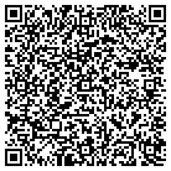 QR-код с контактной информацией организации ООО ВОСХОД-ЛИНЗ АГРОМАШ