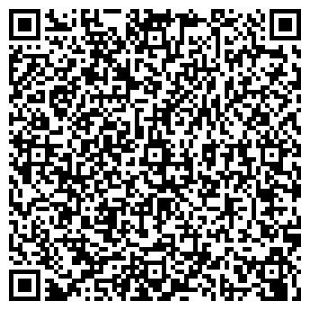 QR-код с контактной информацией организации БИЛЬЯРД-СЕРВИС ТМ ХАРЬКОВ