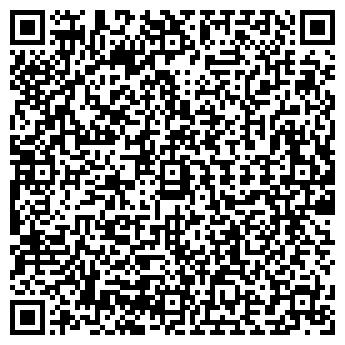 QR-код с контактной информацией организации БОКС5