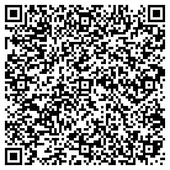 QR-код с контактной информацией организации ДОФЛЕНС