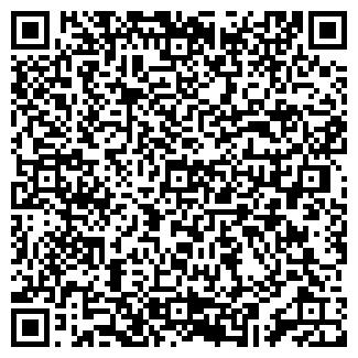 QR-код с контактной информацией организации АВЕРС АО