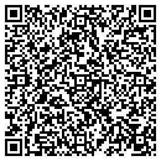 QR-код с контактной информацией организации ИНКЕРИ ЧФ