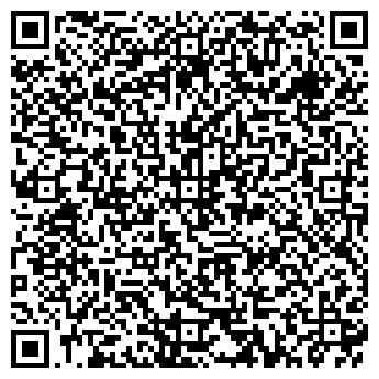 QR-код с контактной информацией организации ДЕТСКИЙ САД № 558