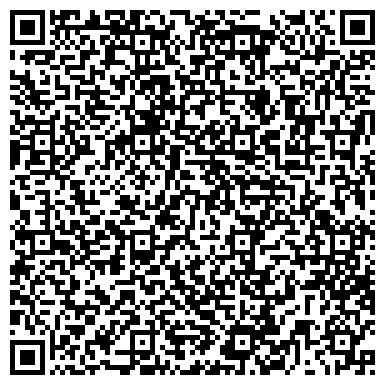 """QR-код с контактной информацией организации """"Сервис-Ford"""""""