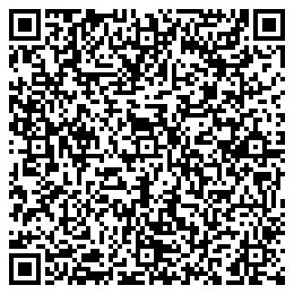 QR-код с контактной информацией организации ООО ВЛАДАР