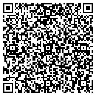 QR-код с контактной информацией организации М-АРТ