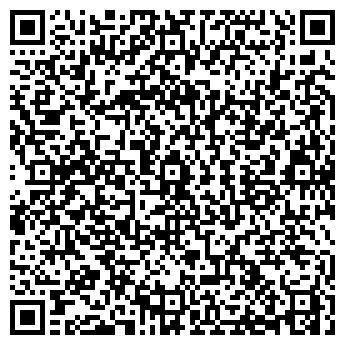 QR-код с контактной информацией организации ИНАР-2000, НПП, ООО