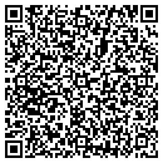 QR-код с контактной информацией организации ТРОЙКА-УДТ, ЧФ