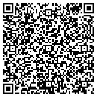 QR-код с контактной информацией организации ФОРМОПАК