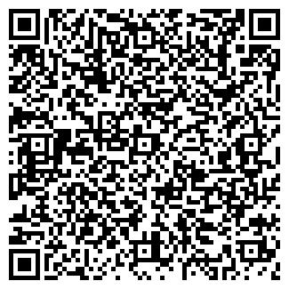 QR-код с контактной информацией организации ДИАМАНТ, ЗАО