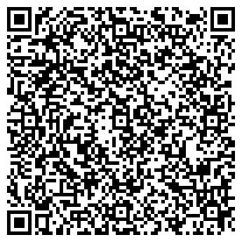 QR-код с контактной информацией организации ПРОЕКТ ВО, ООО