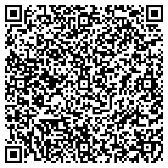 QR-код с контактной информацией организации ХАРЬКОВТУРИСТ, ЗАО