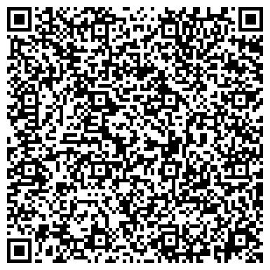 QR-код с контактной информацией организации СОКОЛЬНИКИ, ЗАВОД, ХАРЬКОВСКОЕ АВИАЦИОННОЕ ПРОИЗВОДСТВЕННОЕ ГП
