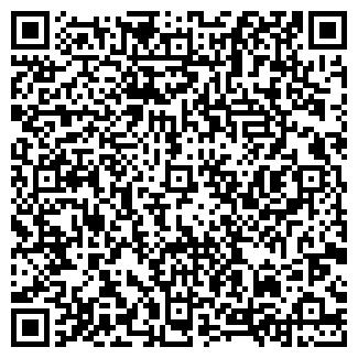 QR-код с контактной информацией организации ООО ИЛЕКС