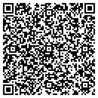 QR-код с контактной информацией организации ООО НАЦИОНАЛЬ