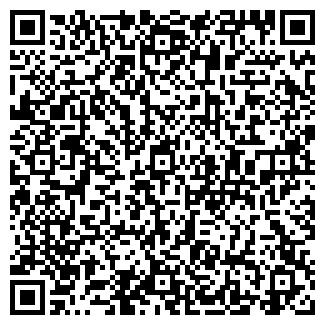QR-код с контактной информацией организации РАДИАН, ООО