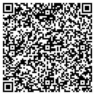 QR-код с контактной информацией организации ЭОС, НПП, ООО