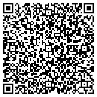 QR-код с контактной информацией организации СТРОМА-ХВ, ЧП