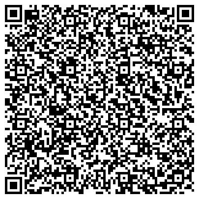 QR-код с контактной информацией организации СПЕЦИАЛИЗИРОВАННЫЙ СТРОИТЕЛЬНО-МОНТАЖНЫЙ ПОЕЗД N803, ЗАО