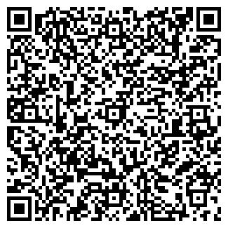 QR-код с контактной информацией организации РЕКОМ, ФИРМА