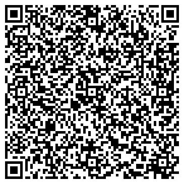 QR-код с контактной информацией организации ДЕТСКИЙ САД № 2147
