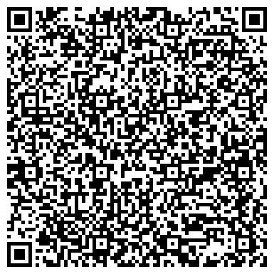 QR-код с контактной информацией организации ЦЕНТР РАЗВИТИЯ РЕБЁНКА - ДЕТСКИЙ САД № 1645