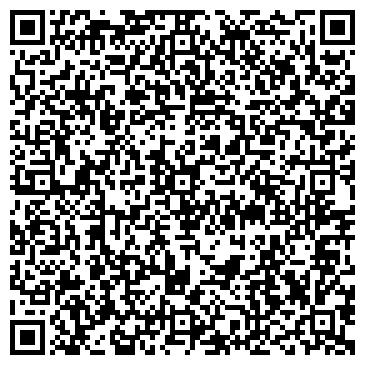 QR-код с контактной информацией организации УКРАИНСКИЙ НИИ ЭКОЛОГИЧЕСКИХ ПРОБЛЕМ, ГП