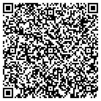 QR-код с контактной информацией организации ДЕТСКИЙ САД № 594