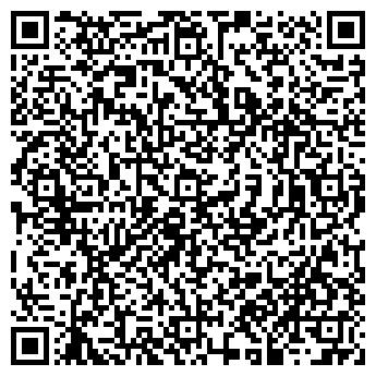 QR-код с контактной информацией организации ДЕТСКИЙ САД № 261