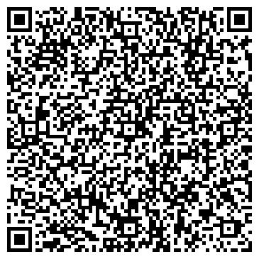 QR-код с контактной информацией организации ДЕТСКИЙ САД № 112