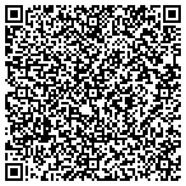 QR-код с контактной информацией организации Крас-Котёл