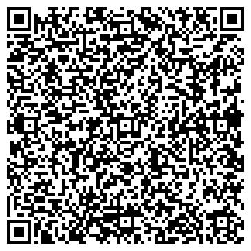 QR-код с контактной информацией организации ДЕТСКИЙ САД № 1541