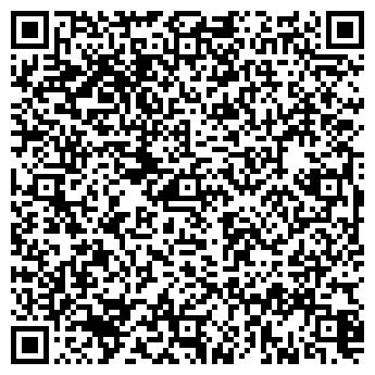 QR-код с контактной информацией организации САГИТТА