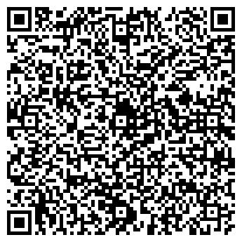 QR-код с контактной информацией организации ТДМ, КОМПАНИЯ