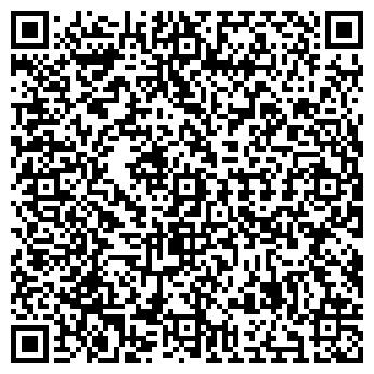QR-код с контактной информацией организации МЕРКС-ТРЕЙД, ООО