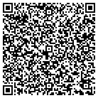 QR-код с контактной информацией организации ОМВД Северный
