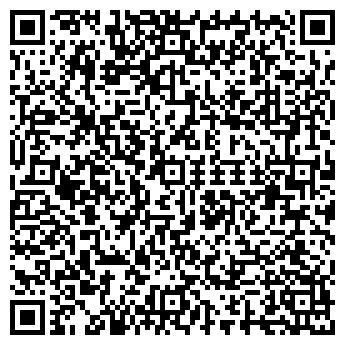 QR-код с контактной информацией организации Алия-Фарм