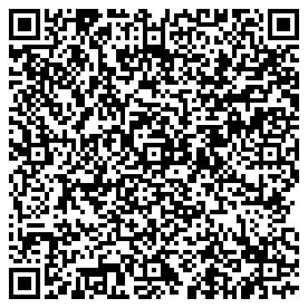 QR-код с контактной информацией организации АЛЬЯНС ДИЗАЙН