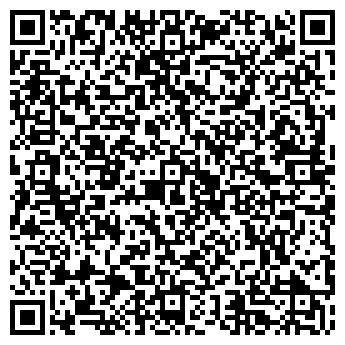 QR-код с контактной информацией организации ГЕОТОРИЯ