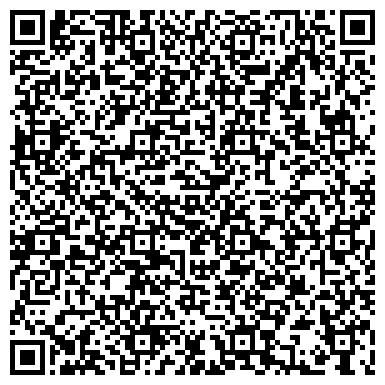 QR-код с контактной информацией организации ООО Страховой центр «Азино»
