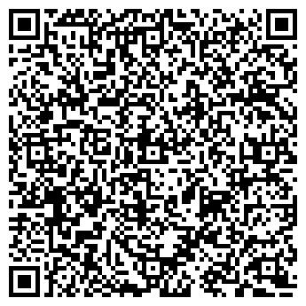 QR-код с контактной информацией организации «Мир Немецкой Мебели»