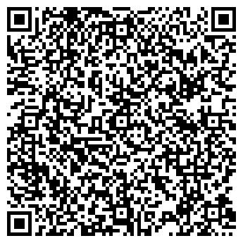 QR-код с контактной информацией организации ТОМИ САЛОН