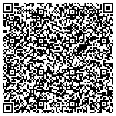 QR-код с контактной информацией организации ООО Универсальная база