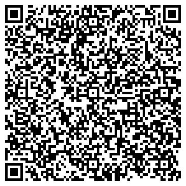 QR-код с контактной информацией организации ВСЕРОССИЙСКОЕ ОБЩЕСТВО ИНВАЛИДОВ