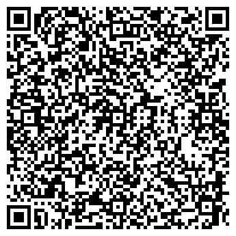 QR-код с контактной информацией организации ООО НИИГИДРОПРИВОД