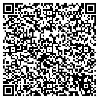 QR-код с контактной информацией организации ООО ГИДРОЭЛЕКС