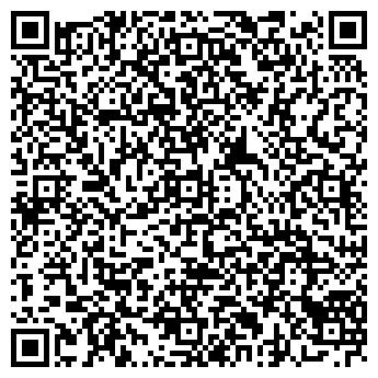 QR-код с контактной информацией организации ПРОМГИДРОПРИВОД,ООО